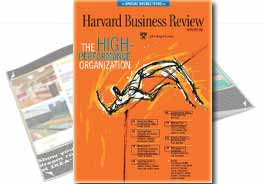 harverd business review 2005 0708